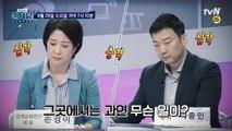 """[예고] 충격과 논란의 성교육 특집 제 2탄!! """"10대의 성"""""""