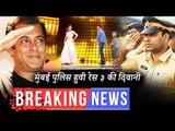 सलमान के रेस 3 का डायलॉग बना मुंबई पुलिस का हथियार , जैकलिन के संग सलमान ने किया टॉवल डांस