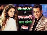 Salman Khan से प्यार कर बेठी Disha Patani | भारत फिल्म