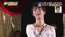 羽生結弦 Yuzuru Hanyu・ディズニー被災地で夢のアイスショー24時間テレビ41