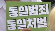 """""""성차별 사회 규탄""""...서울 도심 여성단체 집회 잇따라 / YTN"""