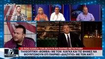Τηλεοπτική «βόμβα» με τον Γιώργο Λιάγκα και τις φημες να φουντώνουν ότι παίρνει «διαζύγιο» με τον ΑΝΤ1 (23//18)