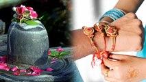 Raksha Bandhan: Offer these to Lord Shiva: रक्षा बंधन के दिन शिवलिंग पर चढ़ाएं ये चीज़ें   Boldsky