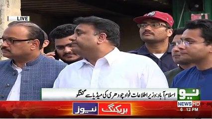 Fawad Chaudry Press