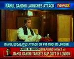 rahul gandhi, rahul gandhi in london, rahul gandhi speech today,rahul gandhi speech, Rahul Gandhi attacks PM Modi, Rahul Gandhi attacks PM Modi in London, Rahul Gandhi vs PM Modi, Rahul Gandhi escalates attack on PM Modi in London