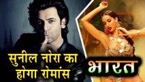 Salman की Bharat में होगा Sunil Grover-Nora Fatehi का Romance