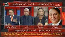 Asif Zardari Has Nothing To Do With Abdul Majeed And Anwar Majeed,, Shahida Rehmani