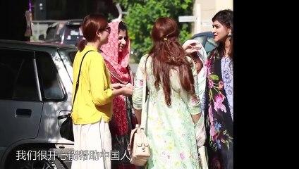Chinese girl seeking help in Pakistan