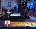 """ائتلاف دعم مصر: الإخوان تستخدم """"القشرة المدنية"""" للعودة إلى المشهد السياسى"""