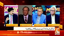 Mariyam Nawaz Is The Future Of PMLN Not Shahbaz Sharif Or Hamza Shahbaz..  Arif Nizami