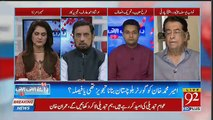 Why PMLN Is Expecting That PPP Should Change Their Candidate For President When They Didn't Change Shahbaz Sharif's As Candidate For PM.. Irshad Arif