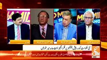 Mariyam Nawaz Is The Future Of PMLN Not Shahbaz Sharif Or Hamza Shahbaz- Arif Nizami