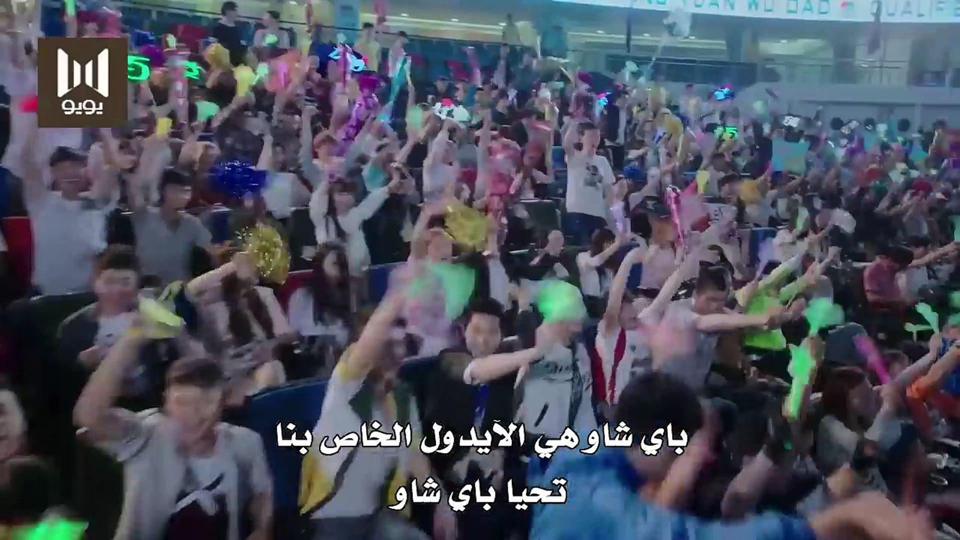 الحلقة 35 و الأخيـــرة من مسلسل فتاة الاعصار 2 Tornado Girl مترجمة