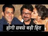 सलमान खान करेंगे अब संजय लीला भंसाली के साथ अपनी अगली फिल्म