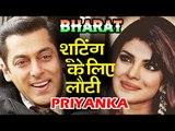 Salman Khan की Bharat फिल्म के लिए Priyanka Chopra पहुंची इंडिया