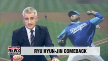 Back from groin injury, Ryu Hyun-jin leads Dodgers over Padres 7-3