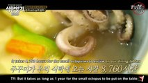 [NEOSUBS] 180606 Food Diary Ep 02 With Taeyong Part 2