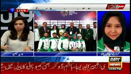 Quetta's Nargis who bagged Asian Games gold medal is torch-bearer for women