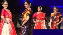 Lakme Fashion Week: Hema Malini & Esha Deol walk the ramp; Watch Video | FilmiBeat