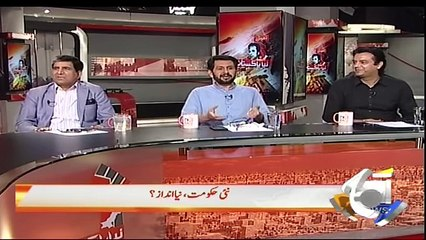 (1) Naya Pakistan - 26-August-2018 -
