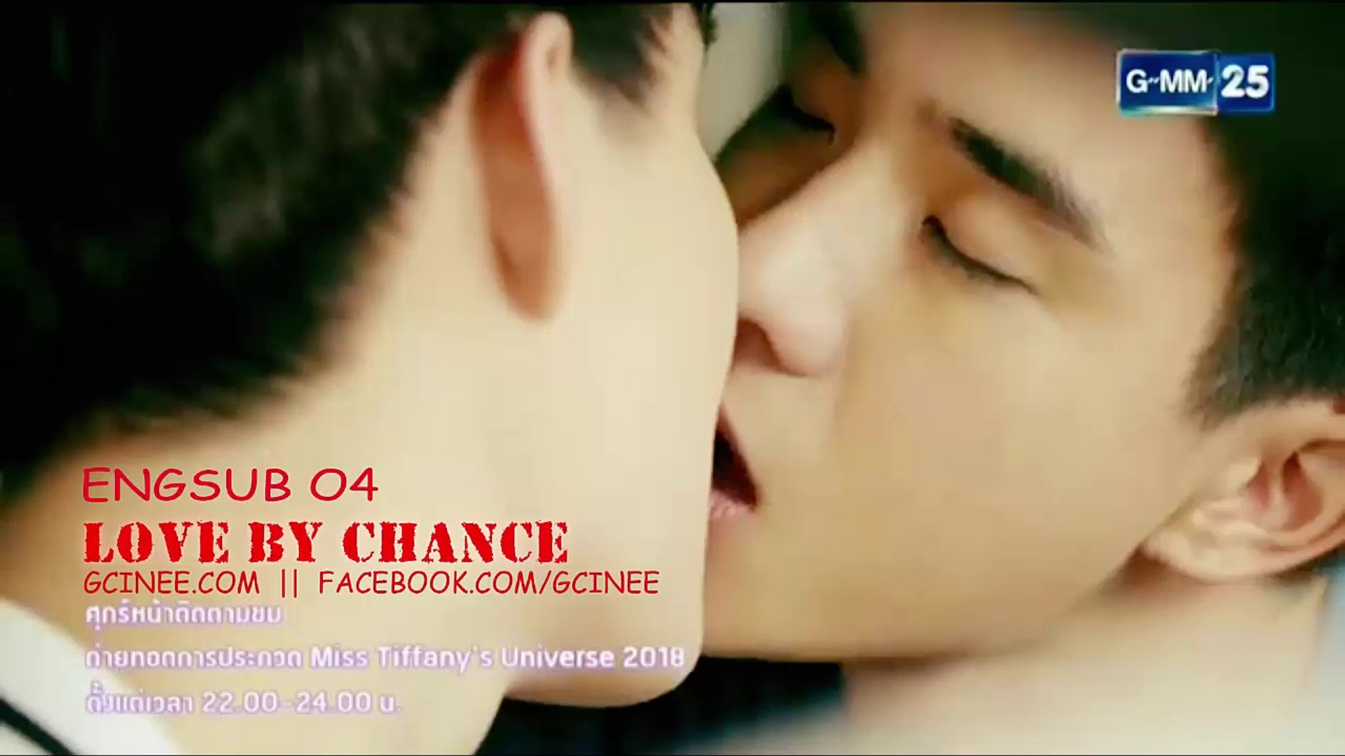 ENGSUB 04 - Love By Chance the series