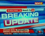 Fire breaks out at building in Parel Mumbai, 4 fire tenders rushed to the spot