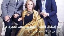 البشير عبدو يخرج بأول تصريح بعد خبر اعتقال ابنه سعد المجرد