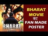 Salman के Bharat फिल्म का FAN MADE पोस्टर हुआ वायरल | Priyanka Chopra, Disha Patani, Sunil Grover