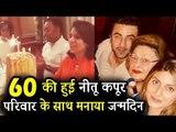 Neetu Kapoor ने मनाया  अपने परिवार  के साथ  पेरिस  में अपना जन्मदिन | Ranbir Kapoor, Rishi Kapoor