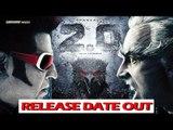 Rajinikanth और Akshay Kumar की ROBOT 2.0 होगी इस तारीख को रिलीज़ |  29th NOV 2018