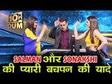 Salman Khan और  Sonakshi Sinha ने किया अपनी बच्पन की यादो को ताज़ा | Dus Ka Dum के सेट पर