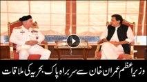 PM Imran meets Navy Chief Admiral Zafar Mahmood