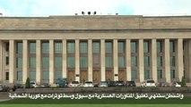 واشنطن ستنهي تعليق المناورات العسكرية مع سيول وسط توترات مع كوريا الشمالية
