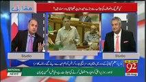 Agar Asad Umar Ko Deal Maker Chahiye To Jhanzaib Khan Say Behtar Koi Banda Nahi-Rauf Klasra