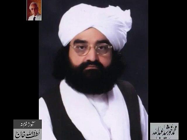 Naseer-uddin Naseer recites Naat – Exclusive Recording for Audio Archives of Lutfullah Khan