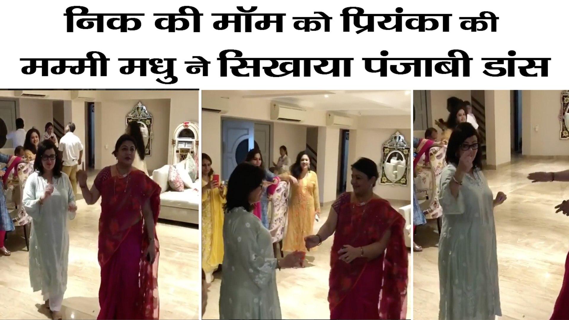 priyanka mother madhu chopra teaching dance to nick s mother video goes viral