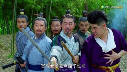 Cát Tường Thiên Bảo Tập 34 (Thuyết Minh) Phim Hoa Ngữ