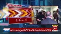 """Ishtehari Ko Jhapi"" - President Mamnoon Hussain gets bashed on Social Media for hugging Hussain Nawaz"