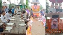 इस कांग्रेसी नेता ने अटल बिहारी वाजपेयी की तेरहवी पर कराई पूजा, भोज का भी किया आयोजन