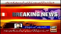 Aamir Liaquat says will like to withdraw his candidature than contest polls against Javed Miandad