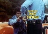 The Dukes of Hazzard S06 - Ep11 High Flyin' Dukes HD Watch