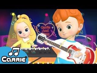 [뮤직파티] 함께 연주해! 신나는 콘서트 3D | CarrieTV_Song