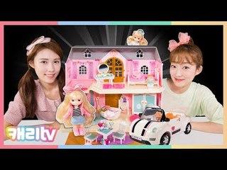 [장난감] 뭐하니? 리틀 미미 이층집에서 놀자와 오픈카 타고 놀자 장난감 놀이
