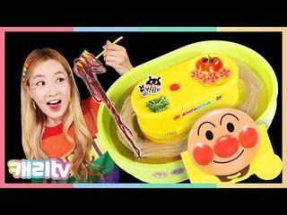 [장난감] 빙글빙글 젤리가 돌아가는 호빵맨 장난감으로 젤리 국수 만들기