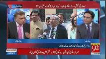 Asif Zardari Ne Aitzaz Ahsan Ko Senator Kyun Nahi Banwaya ?