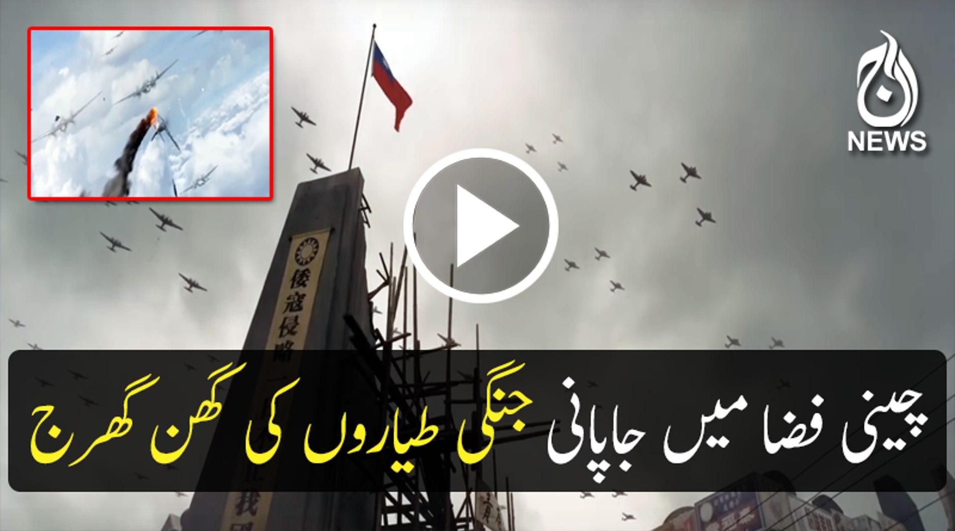 Hollywood film Air Strike Trailer