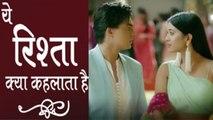 Yeh Rishta Kya Kehlata Hai: Kartik & Naira again fall in LOVE| Shivangi Joshi| Mohsin Khan|FilmiBeat