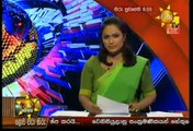 Hiru 7 O' Clock Sinhala News - 30th August 2018