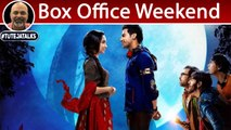 Stree | Box Office Weekend | Rajkummar Rao | Shraddha Kapoor,
