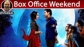 Stree | Box Office Weekend | Rajkummar Rao | Shraddha Kapoor,